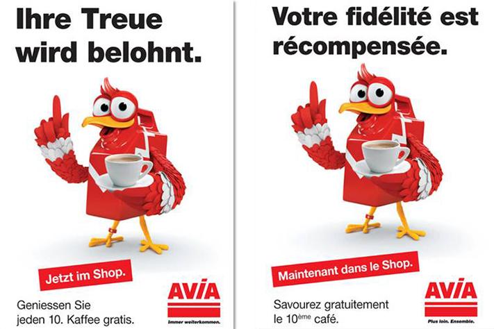 "AVIA - Promotion nationale ""Fidélité"""